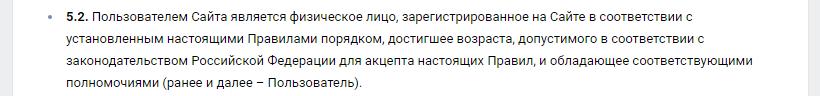 Ограничение возраста при регистрации ВКонтакте