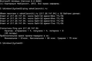 Проверить IP на Odnoklassniki.RU / Разблокировать социальную сеть