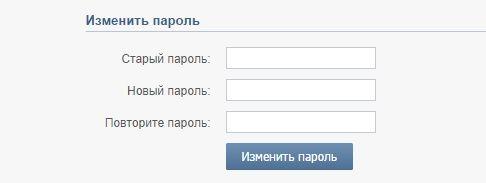 smenit-parol-vkontakte