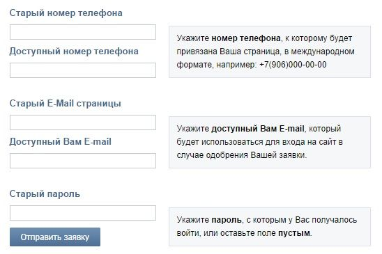 stranicy-vernyt-esli-net-mobilnogo