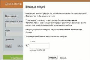 Разблокировать Одноклассники.РУ / Заблокировали сайт