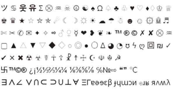 Символы для ников месяц
