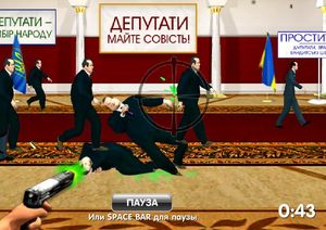 Игра Депутат