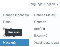 Перевести Twitter на русский