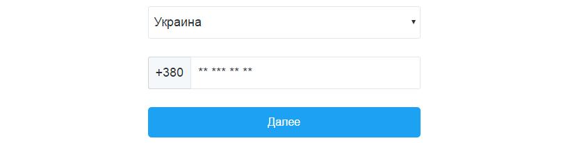 Ввод номера или регистрация в Twitter без мобильного