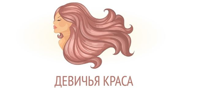 игра «Девичья краса - длинная коса»