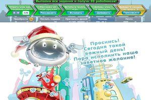 Игра Робомания в ВКонтакте / Онлайн ИГРЫ