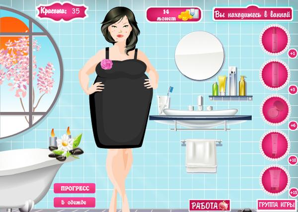Игры Про Похудеть. 12 активных детских игр, которые помогут ребенку весело похудеть