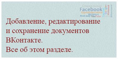 Vk com вконтакте социальная сеть