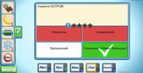 prohoshdenie-zabotan-vkontakte
