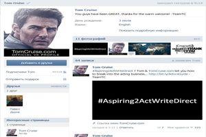 Официальная страница Тома Круза ВКонтакте