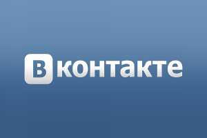 Продажа социальной сети ВКонтакте
