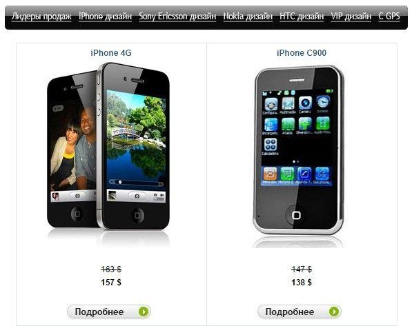продажа мобильных телефонов в контакте
