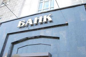 Банки проверяют клиентов с помощью социальных сетей