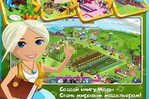 Ферма Одежды ВКонтакте