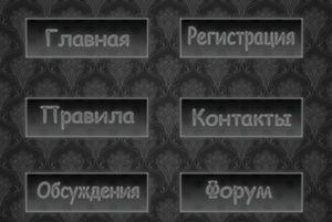 Создать Меню в группе ВКонтакте