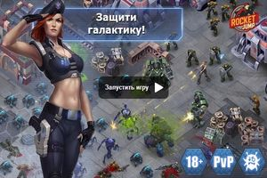 Пекло - игра ВКонтакте