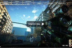 Сталкер Онлайн 3D - игра ВКонтакте