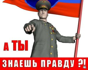 Узнай правду о себе - игра на Одноклассниках