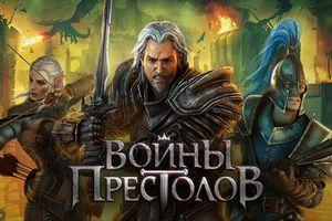 Игра Войны престолов в Одноклассниках