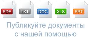 Приложение для чтения различных файлов - ВКонтакте