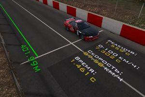 Drag Battle - симулятор гонок