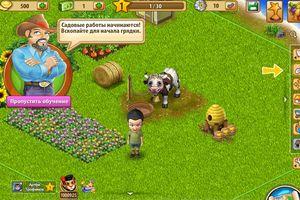 Территория фермеров - Онлайн игра