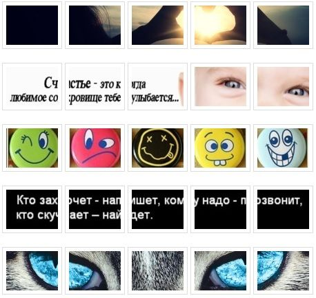 Создать фото статус ВКонтакте