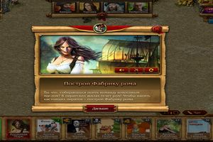 Кодекс пирата - игра для любителей пиратов