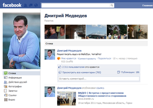 Страница Медведева в Facebook - 1 млн. подписчиков
