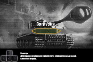 Танки 1941 - Игра ВКонтакте