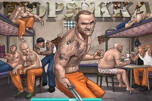 Тюряжка ВКонтакте - Онлайн игра