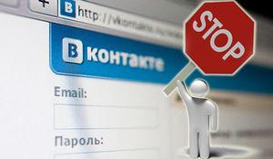 Родители требуют закрыть ВКонтакте