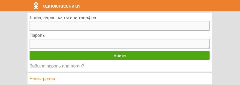 obzor-mobilnoy-versii-v-odnoklassniki