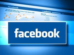VIP-приложение для популярных личностей от Facebook
