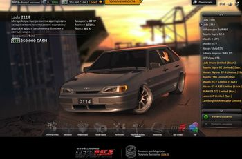 Игра Mega Race