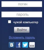 Вход на Яндекс Почту