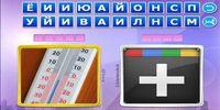 Игра Антонимы: Ответы на 75 уровень
