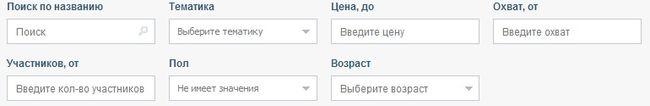 Выбор критериев для рекламы ВКонтакте