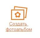 Создать альбом в Одноклассниках