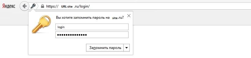 Сохранение пароля для Одноклассников