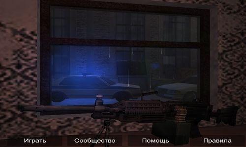"Online игра ВКонтакте ""Короли Улиц"" в 3D"