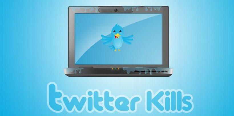 Удалить свой профиль с Твиттера