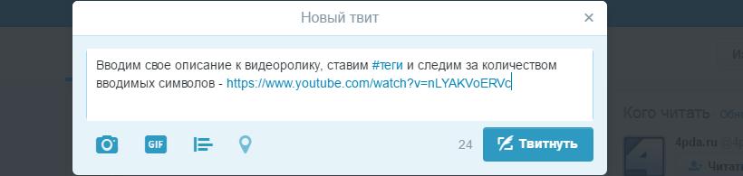 video-vstavlyaem-cherez-pryamyy-ssilky
