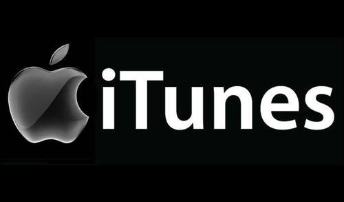 iTunes работают с ВКонтакте