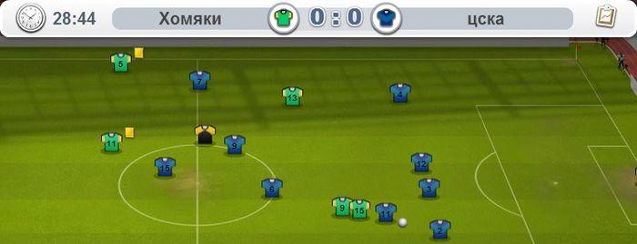 Матч в игре 11x11 - настоящий футбол!