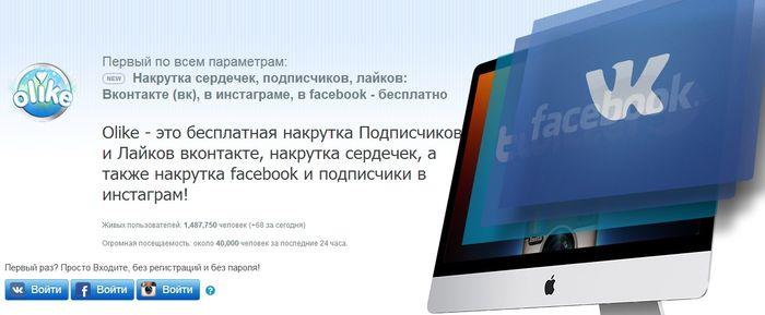 Убрать удаленные страницы с группы ВКонтакте