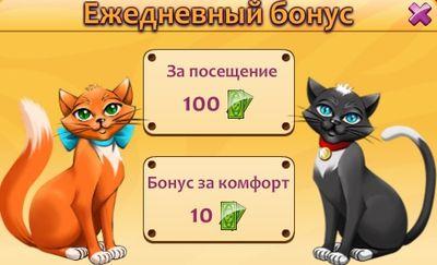 Бесплатные котобаксы в Котомании