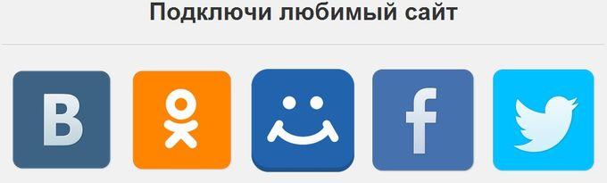 браузер для социальных сетей Амиго
