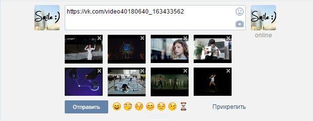 отправка видео в сообщении и на стену вконтакте